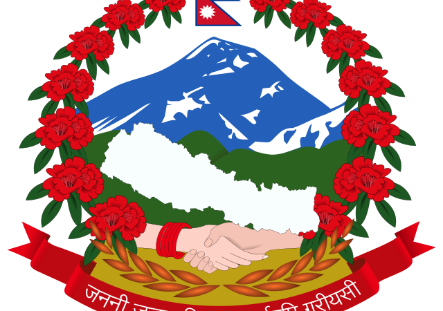 640px-Coat_of_arms_of_Nepal
