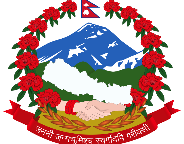 Nepal Coat of Arms